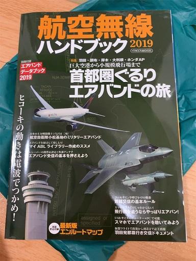 f:id:tomoko-air-tokyo:20190117095428j:plain