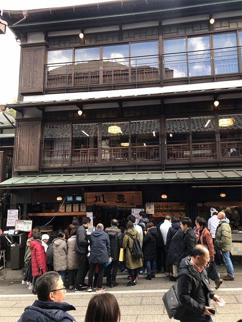f:id:tomoko-air-tokyo:20190117110621j:plain