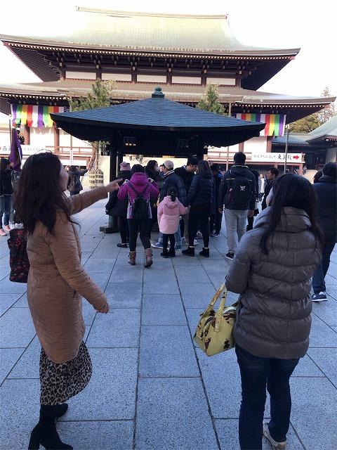 f:id:tomoko-air-tokyo:20190117110624j:plain