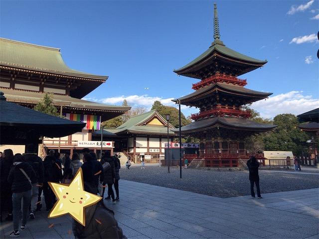 f:id:tomoko-air-tokyo:20190117110632j:plain
