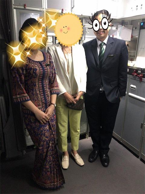 f:id:tomoko-air-tokyo:20190117111955j:plain