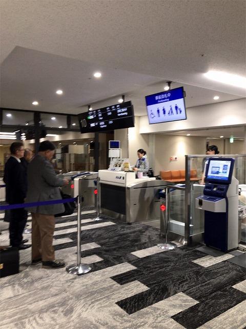 f:id:tomoko-air-tokyo:20190117113111j:plain
