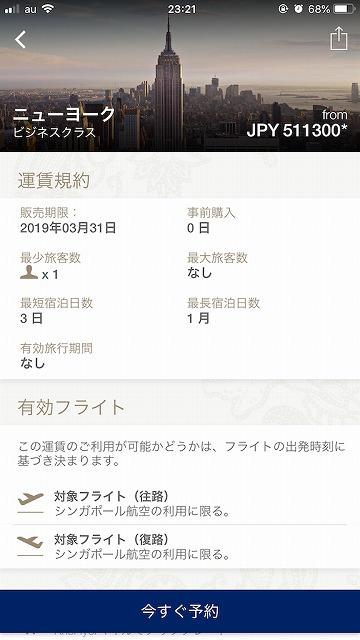 f:id:tomoko-air-tokyo:20190117113439j:plain
