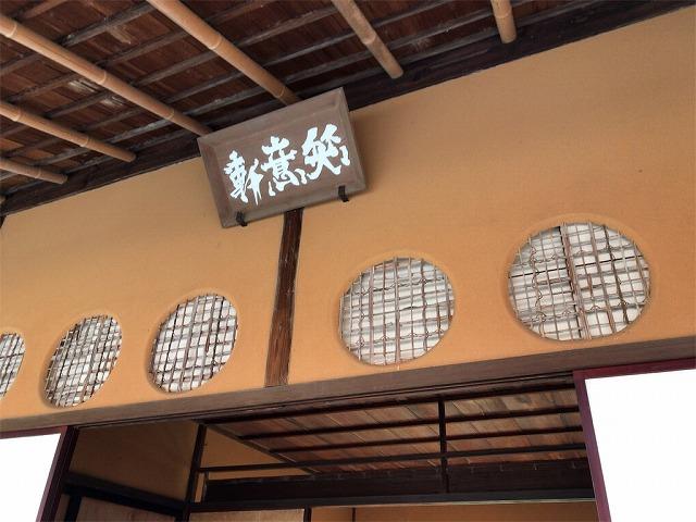 f:id:tomoko-air-tokyo:20190117140325j:plain