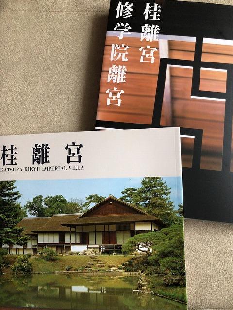 f:id:tomoko-air-tokyo:20190117140710j:plain
