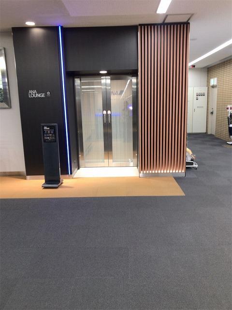 f:id:tomoko-air-tokyo:20190117142605j:plain