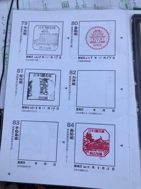 f:id:tomoko-air-tokyo:20190117143151j:plain