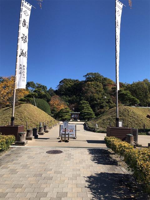 f:id:tomoko-air-tokyo:20190117143408j:plain