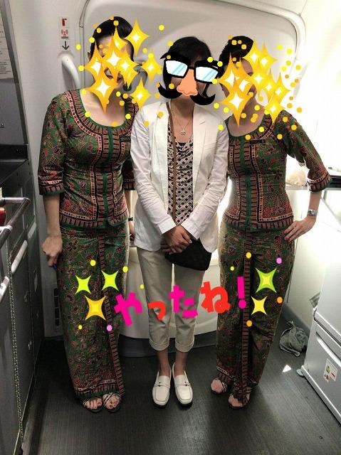 f:id:tomoko-air-tokyo:20190117144226j:plain