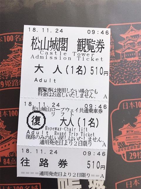 f:id:tomoko-air-tokyo:20190117144724j:plain