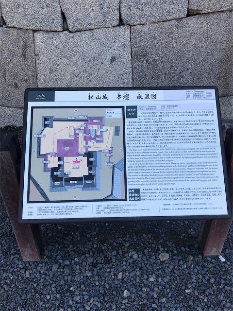 f:id:tomoko-air-tokyo:20190117145300j:plain