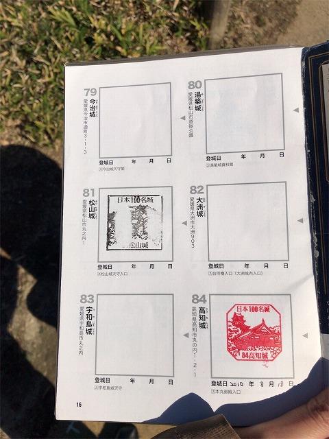 f:id:tomoko-air-tokyo:20190117145439j:plain