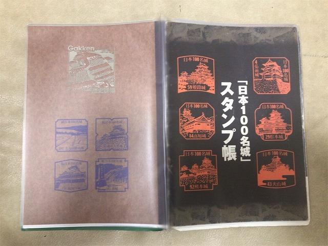 f:id:tomoko-air-tokyo:20190117150509j:plain