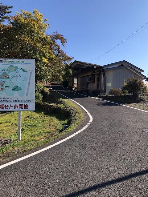 f:id:tomoko-air-tokyo:20190117150518j:plain
