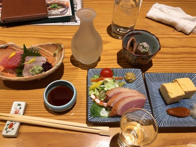 f:id:tomoko-air-tokyo:20190117150801j:plain
