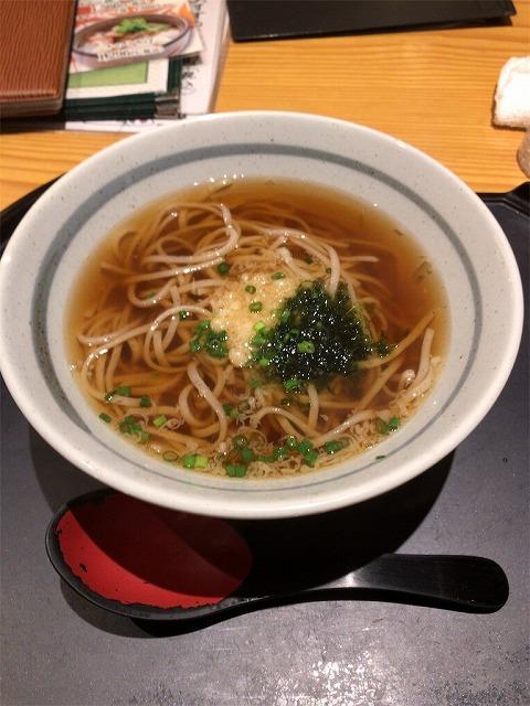 f:id:tomoko-air-tokyo:20190117150810j:plain