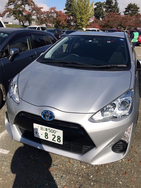 f:id:tomoko-air-tokyo:20190117151201j:plain