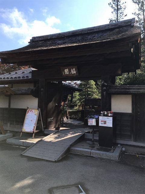 f:id:tomoko-air-tokyo:20190117151250j:plain