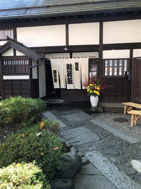 f:id:tomoko-air-tokyo:20190117151302j:plain