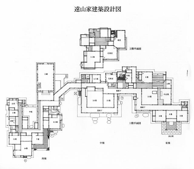 f:id:tomoko-air-tokyo:20190117152035j:plain