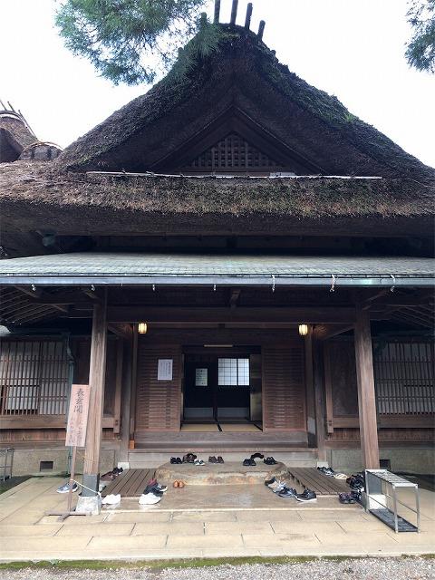 f:id:tomoko-air-tokyo:20190117152038j:plain
