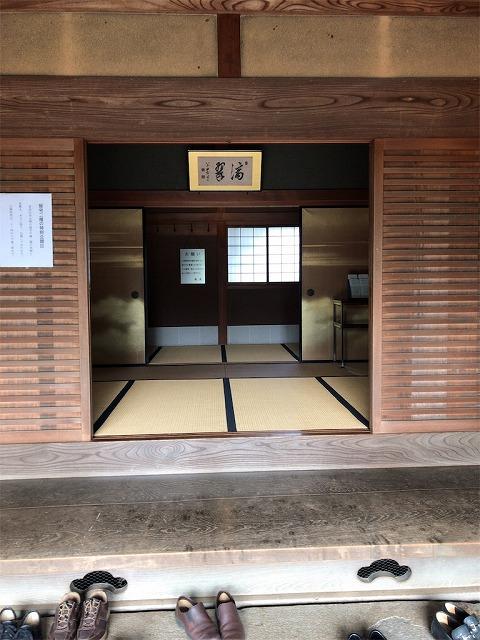 f:id:tomoko-air-tokyo:20190117152041j:plain