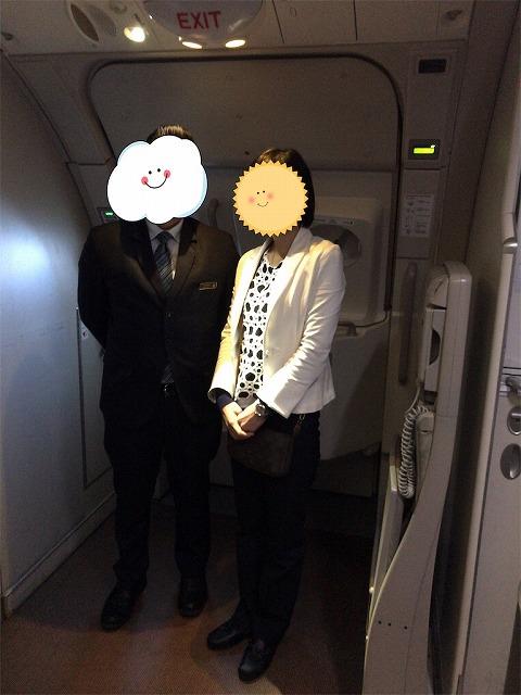 f:id:tomoko-air-tokyo:20190117153236j:plain
