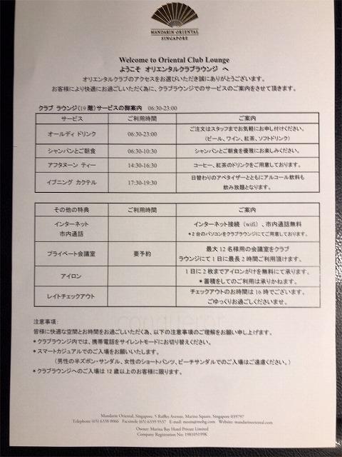 f:id:tomoko-air-tokyo:20190117154642j:plain