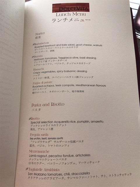 f:id:tomoko-air-tokyo:20190117154721j:plain