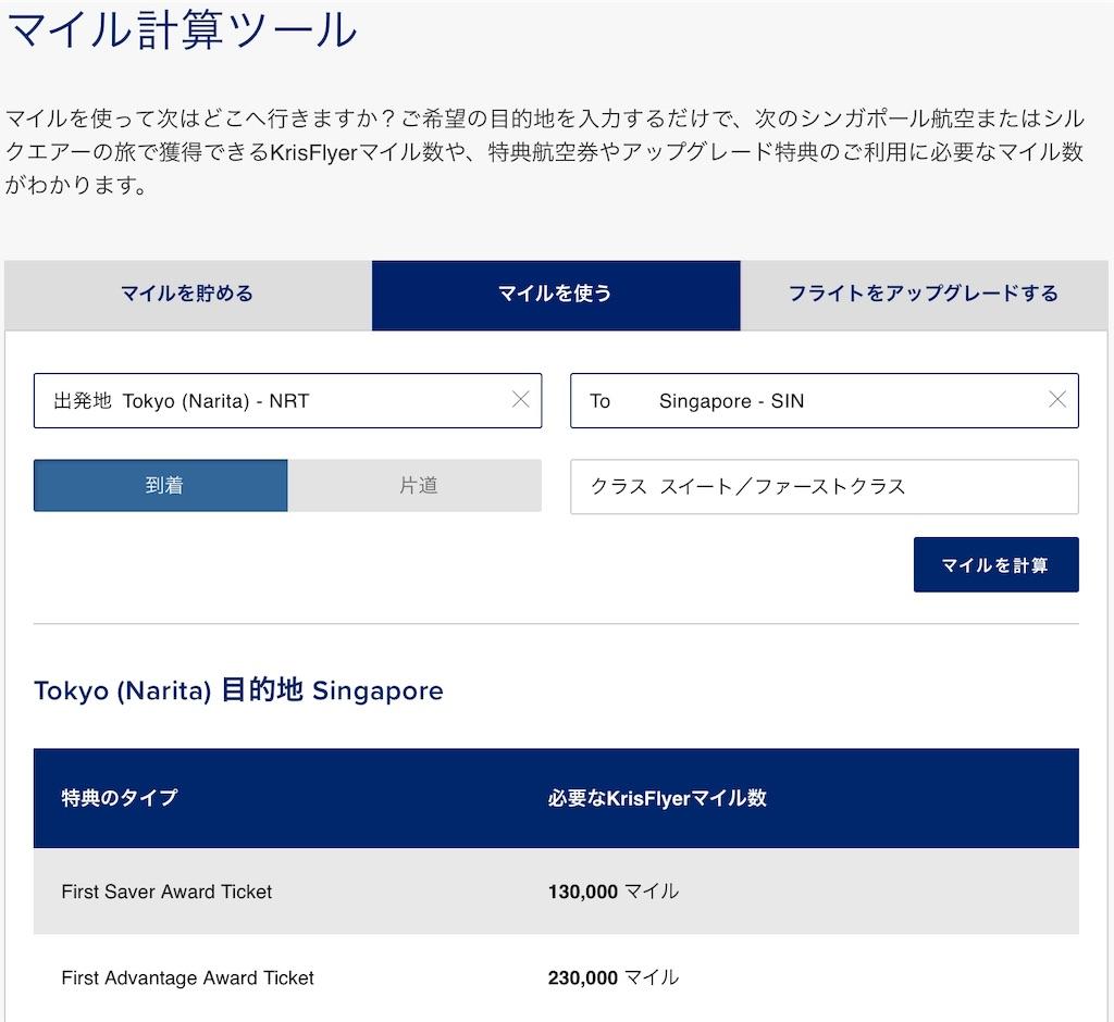 f:id:tomoko-air-tokyo:20190117234311j:image