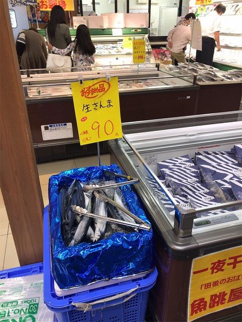 f:id:tomoko-air-tokyo:20190118132900j:plain