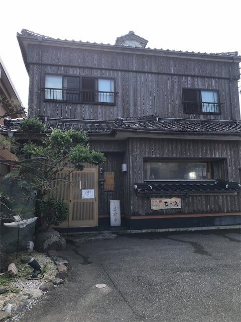 f:id:tomoko-air-tokyo:20190118132903j:plain