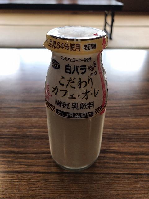 f:id:tomoko-air-tokyo:20190118132924j:plain