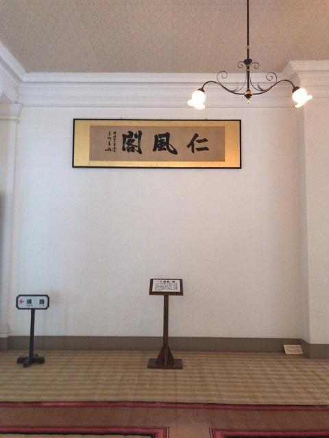 f:id:tomoko-air-tokyo:20190118133621j:plain