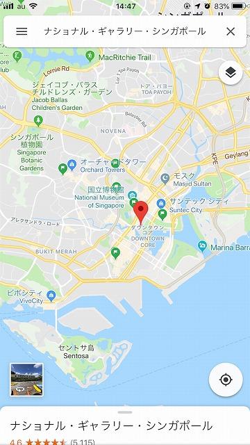 f:id:tomoko-air-tokyo:20190118190709j:plain