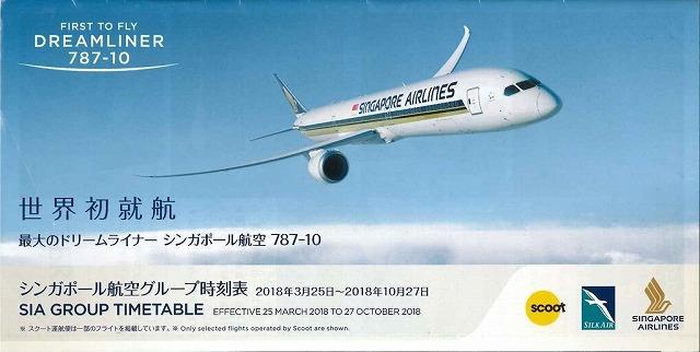 f:id:tomoko-air-tokyo:20190118190715j:plain