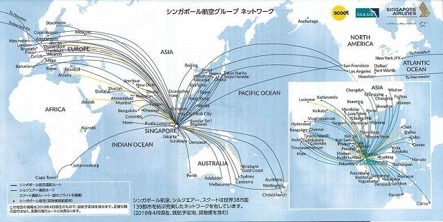 f:id:tomoko-air-tokyo:20190118190718j:plain