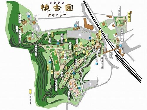 f:id:tomoko-air-tokyo:20190119152658j:plain