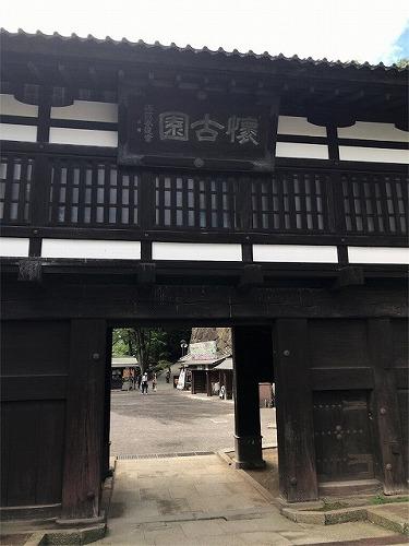 f:id:tomoko-air-tokyo:20190119152802j:plain