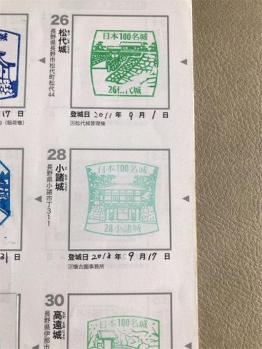 f:id:tomoko-air-tokyo:20190119152806j:plain
