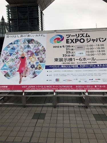 f:id:tomoko-air-tokyo:20190120121328j:plain