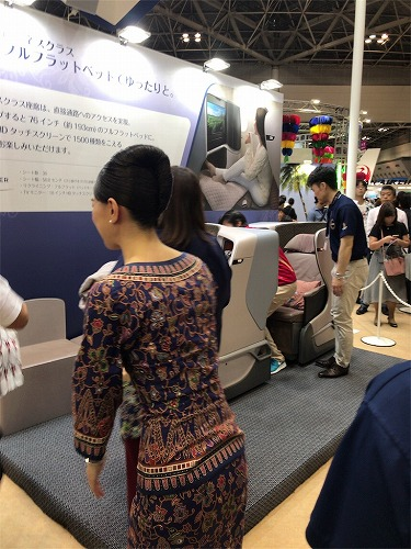 f:id:tomoko-air-tokyo:20190120121336j:plain
