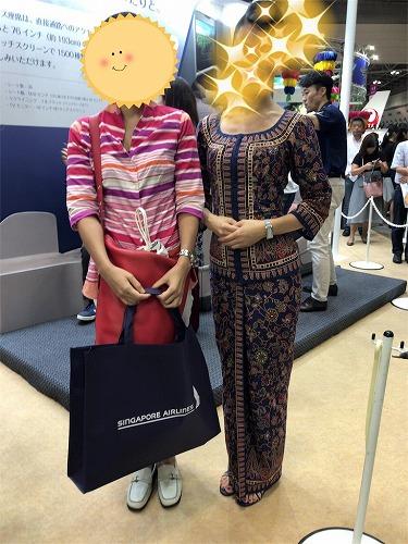 f:id:tomoko-air-tokyo:20190120121405j:plain