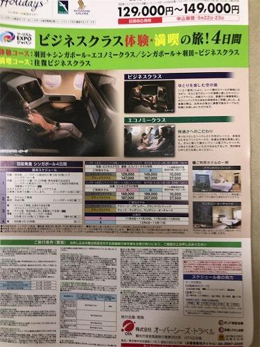 f:id:tomoko-air-tokyo:20190120121407j:plain