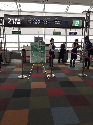 f:id:tomoko-air-tokyo:20190121132135j:plain