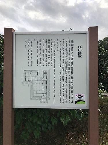 f:id:tomoko-air-tokyo:20190121140853j:plain