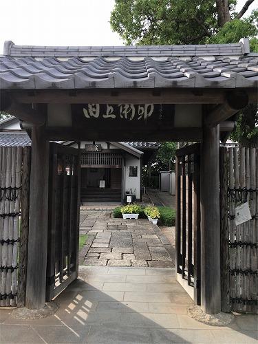 f:id:tomoko-air-tokyo:20190121140856j:plain