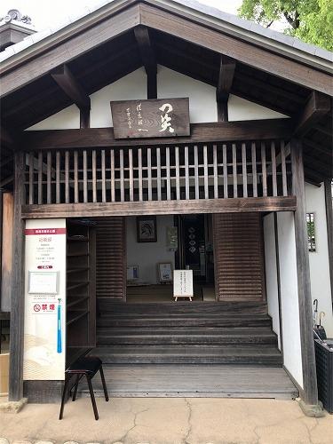 f:id:tomoko-air-tokyo:20190121140859j:plain