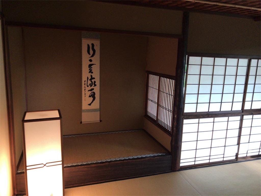 f:id:tomoko-air-tokyo:20190121141220j:plain