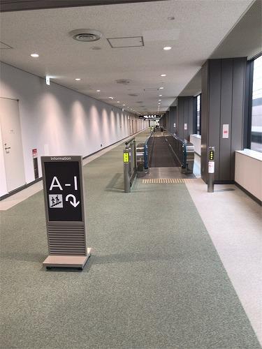 f:id:tomoko-air-tokyo:20190121153122j:plain